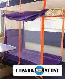 Жд манеж в поезд Калининград