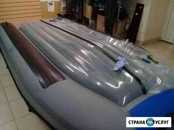 Ремонт лодок пвх в Архангельске Архангельск