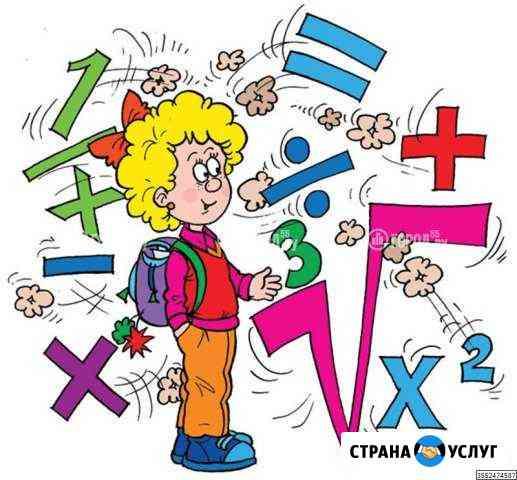 Репетитор по математике Ярцево