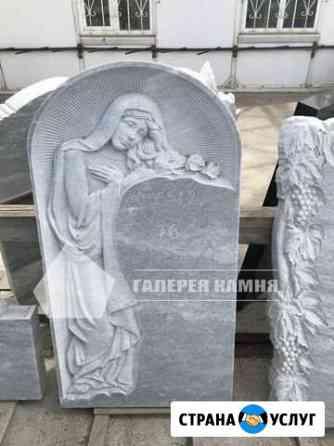 Памятники/Барельеф на камне Оренбург