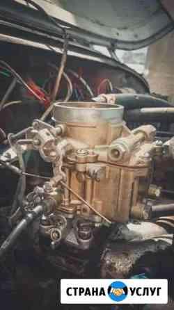 Диагностика карбюраторных двигателей Певек