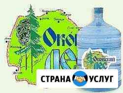Доставка питьевой воды на дом и в офис Ржев