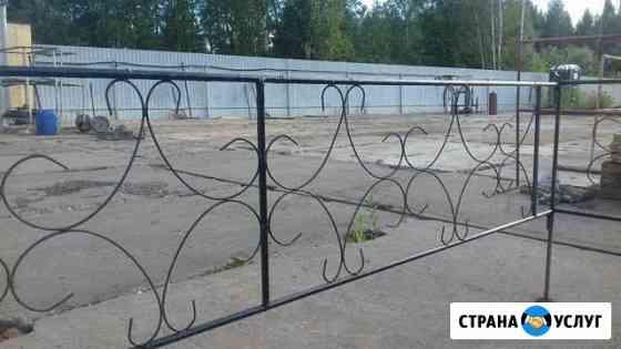 Ограда на кладбище Рыбинск