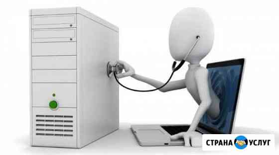 Ремонт компьютеров, ноутбуков без потери данных Пенза
