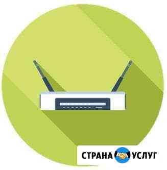 Настройка роутеров, модемов Советская Гавань