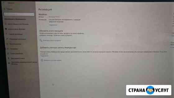 Установка Windows 10 (home,PRO) Рязань