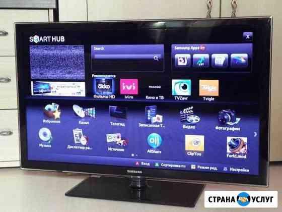 Аренда телевизора, SAMSUNG Челябинск