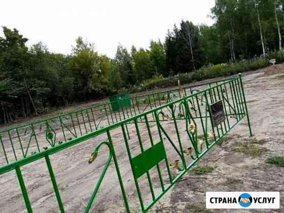 Ограды Димитровград