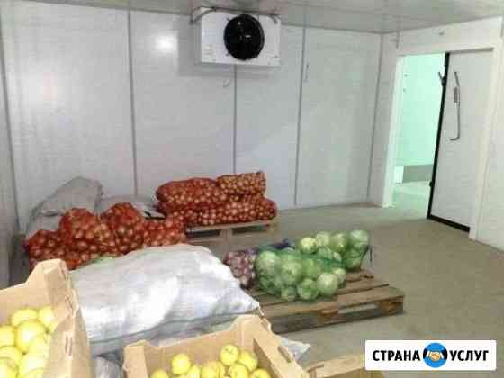Холодильная камера для мяса,овощей, икры Яшкуль