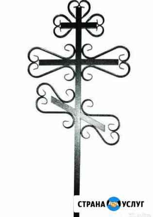 Кресты оградки Сызрань