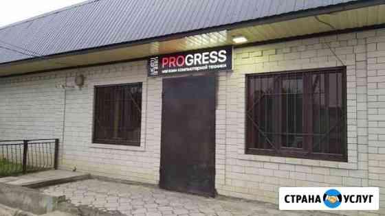 Магазин  Прогресс Бабаюрт
