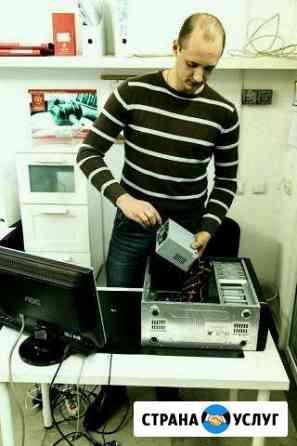 Мастер по ремонту компьютеров и ноутбуков, выезд Калининград