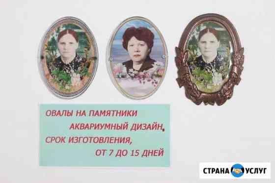 Фотосалон Аленький цветочек Советский