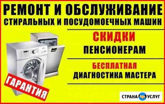 Работаем без выходных Петрозаводск