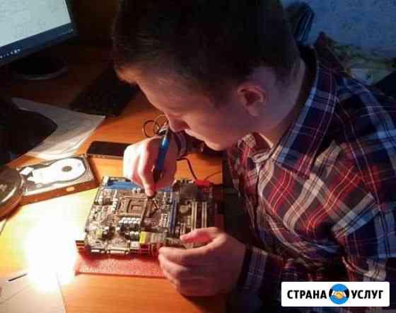 Ремонт компьютеров Хабаровск