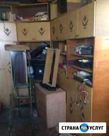 Вывоз старой мебели,книг и хлама (бесплатно) Архангельск
