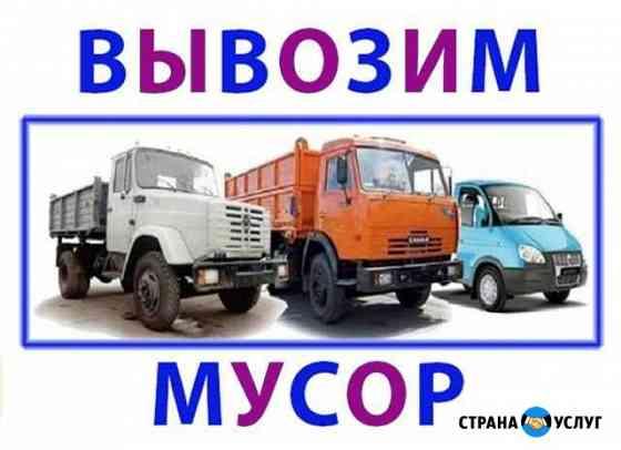 Вывоз мусора, грунта и снега Началово