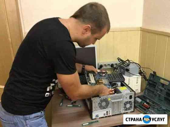 Ремонт Компьютеров Компьютерный мастер Владивосток