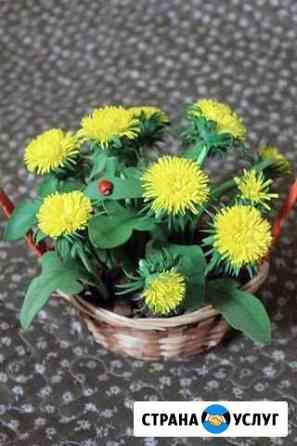 Цветы из фоамирана Ливны