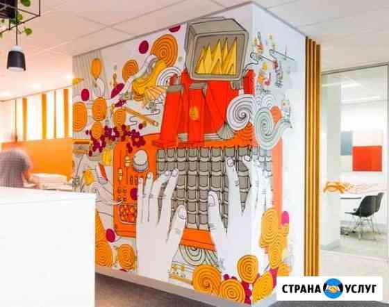 Художественная роспись стен офисов Калининград
