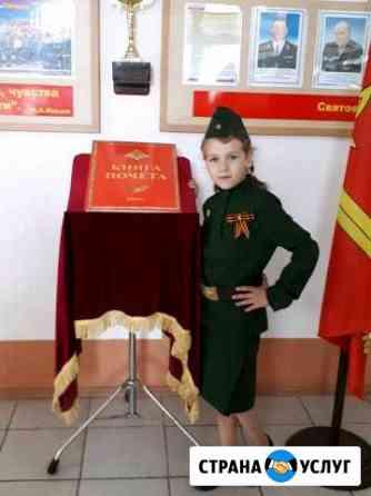 Детская военная форма времен вов Улан-Удэ