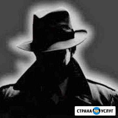 Частный детектив. Частный сыск Санкт-Петербург