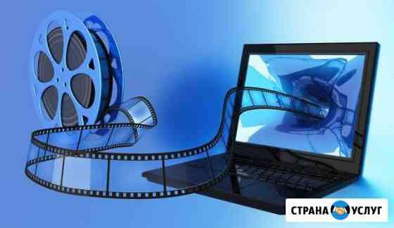 Видеомонтаж, слайд-шоу, монтаж видео, ролик, фильм Ульяновск