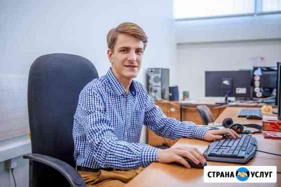 Создание сайтов. Продвижение сайтов в топ-10 Вологда