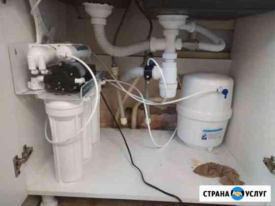 Фильтры для очистки воды Грозный