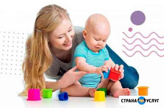 Няня Зеленодольск