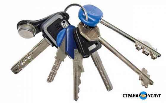 Изготовление ключей, домофон, автоключ, заточка Бийск