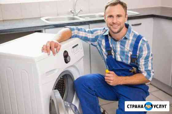 Ремонт стиральных посудомоечных холодильников плит Мурманск