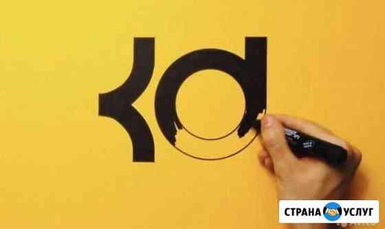 Логотип, фирменный стиль в короткие сроки Воронеж