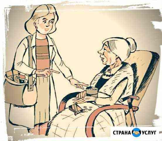 Услуги сиделки в стационаре и на дому Челябинск