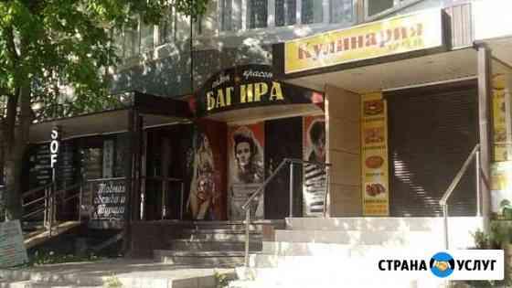 Салон красоты Черкесск