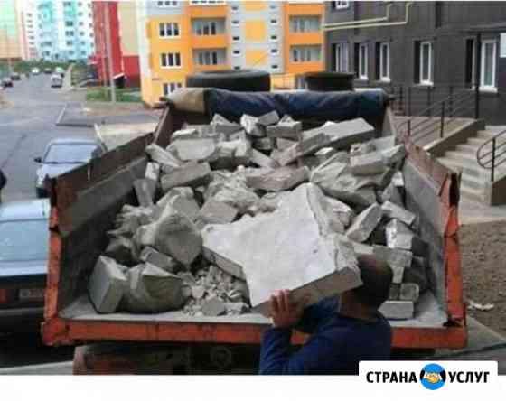 Вывоз мусора Комсомольск-на-Амуре
