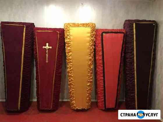 Ритуальная услуги Уфа