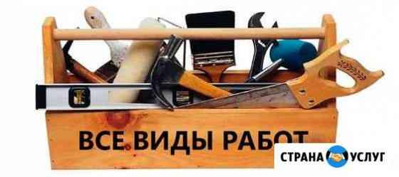 Мастер на час Мончегорск
