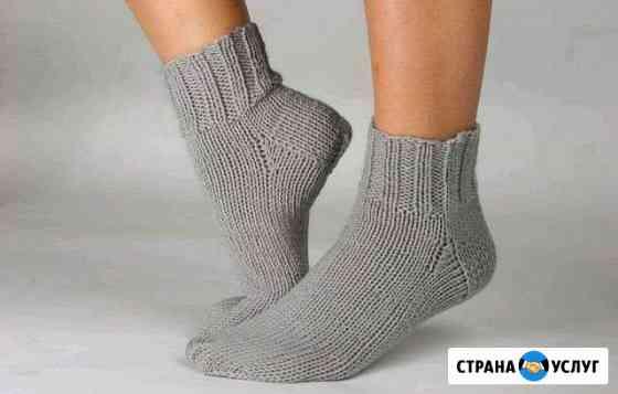 Вязание. Шерстянные носки Тюмень