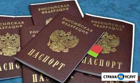 Паспорт не проходит проверку на портале госуслуг Грозный