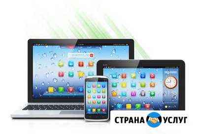 Ремонт смартфонов, планшетов, ноутбуков Нерюнгри