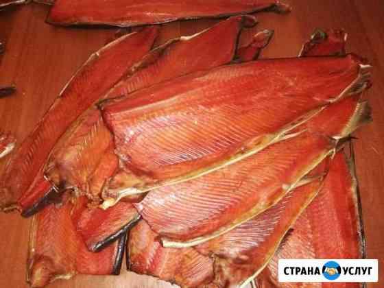 Закопчу вашу рыбку Петропавловск-Камчатский