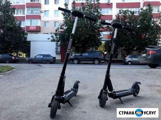 Прокат велосипедов и электросамокатов Уфа