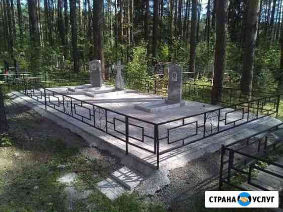 Облагораживание могил Челябинск
