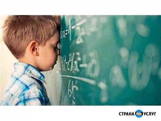 Репетитор по математике огэ/егэ Владивосток