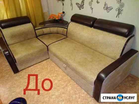 Химчистка мебели и ковров на дому Усинск
