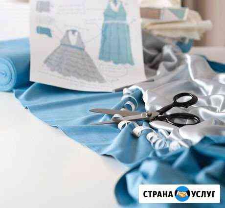 Ремонт и пошив одежды Пермь