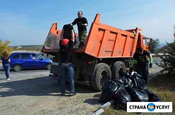 Вывоз строительного мусора Курск