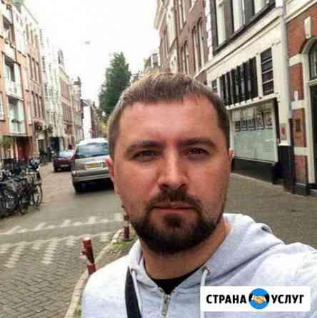 Частный Мастер.Ремонт Компьютеров и Ноутбуков Великий Новгород