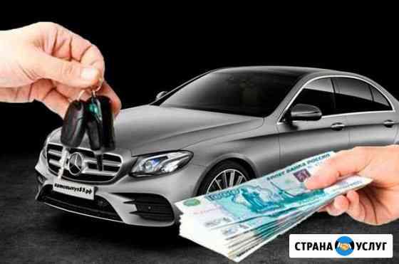 Автовыкуп Чебоксары